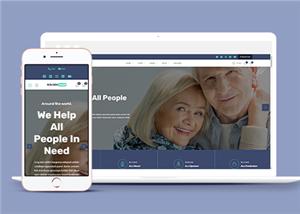 老年人养老救助机构网站模板