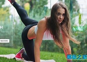 线上瑜伽运动健身馆网站模板