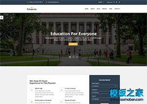大学教育门户网站模板