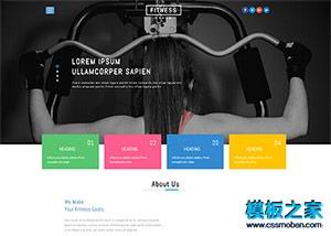 健美塑身俱乐部wap网站模板