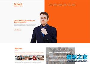 国际英语培训学校网页模板