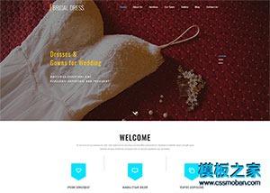 婚纱礼服设计企业官网html5模板