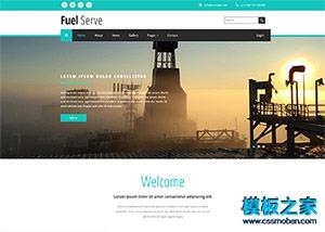 能源石油开发化工厂手机网站模板