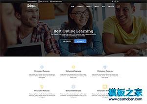 英语培训机构网站模板