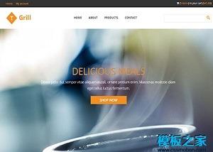 图文宣传餐饮行业网站模板