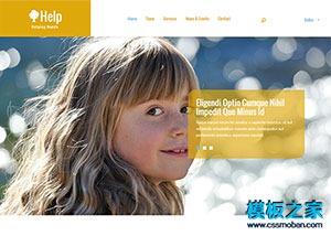儿童特长培训班网站模板