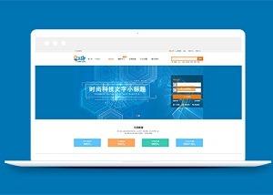 网上定制类商城引导式网站模板