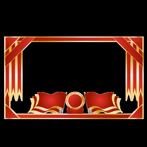 红旗背景党建边框