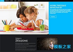 Kid儿童早教中心网站模板