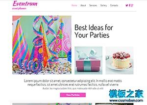 一站式婚庆公司网站模板