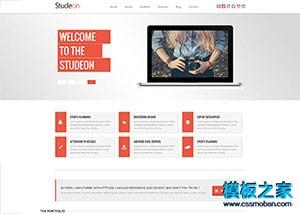 化妆摄影学校html5模板