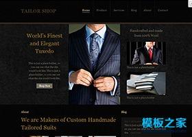 高端商务男装企业网站模板