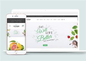 鲜榨果汁新品上市倒计时网站模板