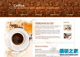 咖啡豆企业模板