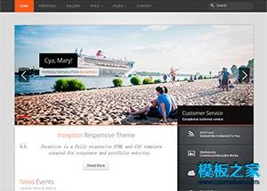 商务咨询公司企业网站模板