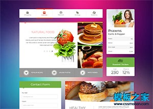 水果蔬菜在线点餐餐饮网站模板