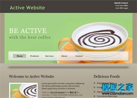 咖啡食品网站模板