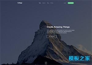 html公司介绍模板