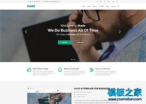 印刷广告设计公司网站模板