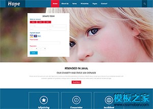 幼儿园教育培训中心网站