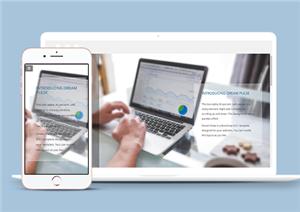 企业文化宣传HTML网站模板
