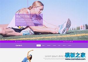 瑜伽运动企业官网模板