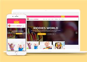 儿童早教教育网站模板