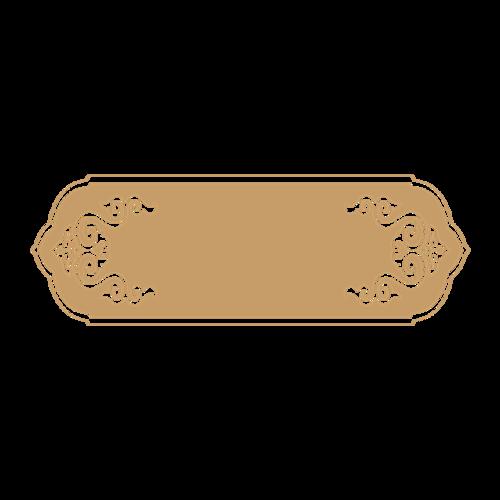 金色传统中式边框