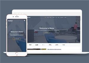 通用公司企业官网首页模板
