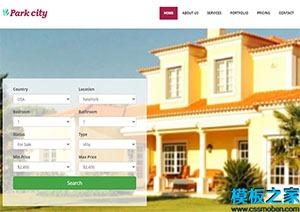 高端房地产响应式web网站模板
