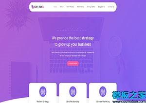 营销商务Bootstarp模板