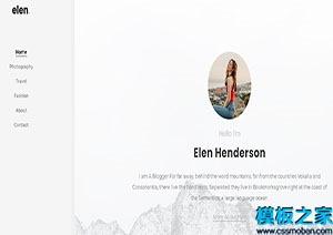 html5个人介绍页面模板