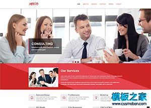 英文外贸服务公司企业网站模板