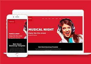html5个人音乐网站模板