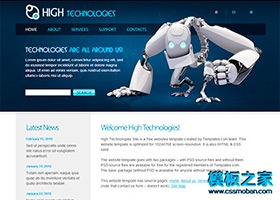 IT科技公司html网站模板