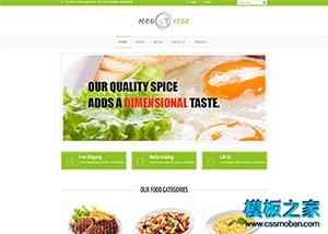 水果蔬菜外卖网站模板