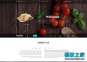 餐饮行业bootstrap单页模板