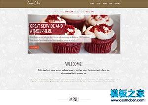 蛋糕制作响应式网站模板