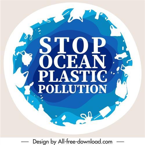 禁止海洋塑料污染卡通图片
