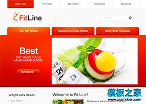 蔬菜水果农业批发网站模板