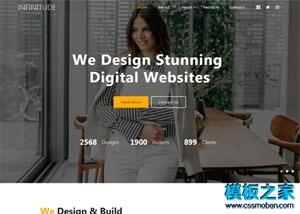 VI设计广告公司官网模板