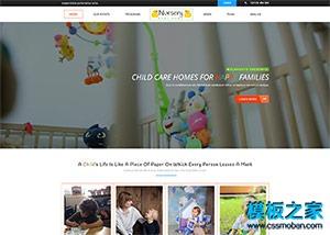 幼儿园托管培训班网站模板
