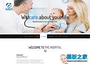 医疗器械企业响应式模板