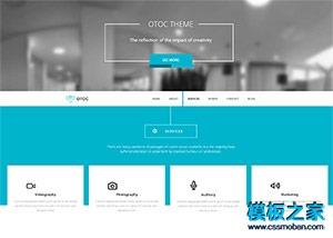 css3设计公司企业网站模板