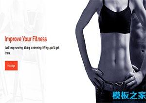 酷炫黑白健身单页网站模板