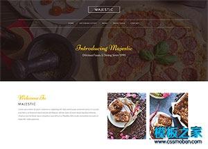 西式餐饮美食HTML网站模板