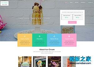 冰淇淋奶茶连锁店html网站模板