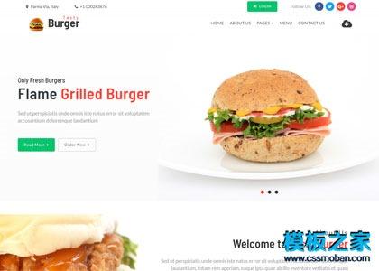 快餐连锁店html网站模板