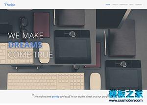 IT互联网科技UI设计产品网页模板
