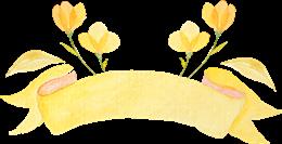 手绘黄色花朵彩带标签